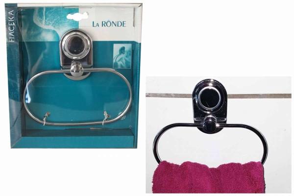 Handtuchring La Ronde Handtuch-Ring Handtuchhalter Halter HACEKA 403606